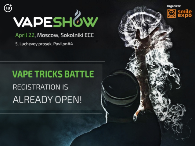 VAPESHOW Moscow 2017 will include trick contest – Vape Tricks Battle