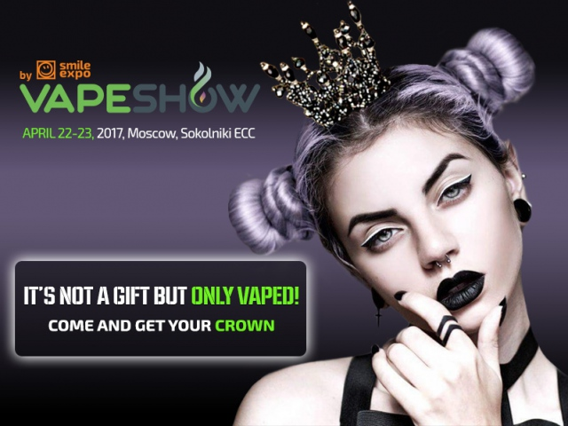 VAPESHOW Moscow: we are looking for country's best Vape Girl