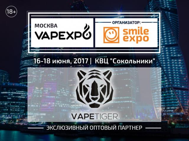 VapeTiger – участник и эксклюзивный партнер VAPEXPO Moscow