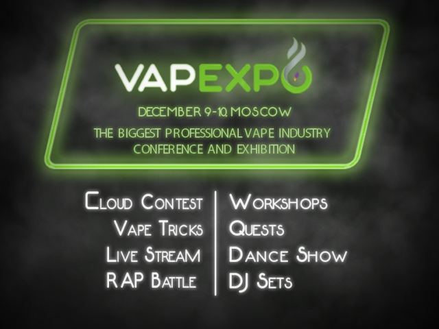 VAPEXPO Moscow 2016: elaborated show program and cool prises