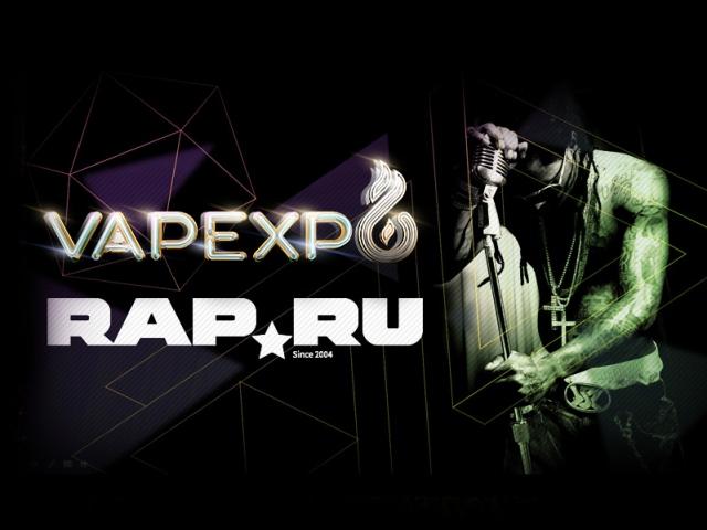 VAPEXPO Moscow 2016: музыкальный сайт Rap.ru – генеральный партнёр Rap Вattle