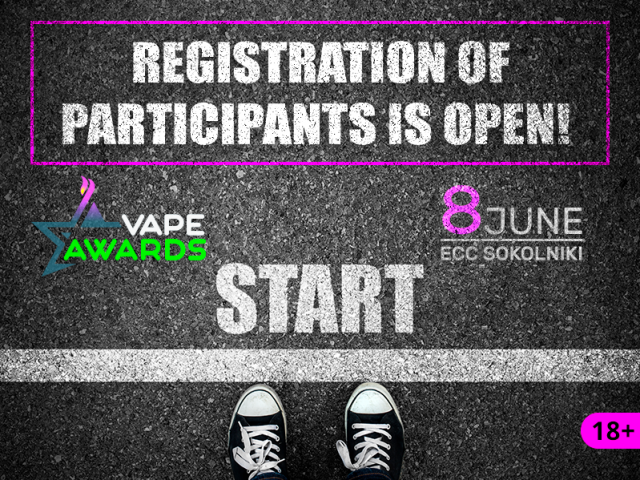 VAPEXPO MOSCOW Awards 2018: apply for participation at the exhibition– be listed among top vape brands