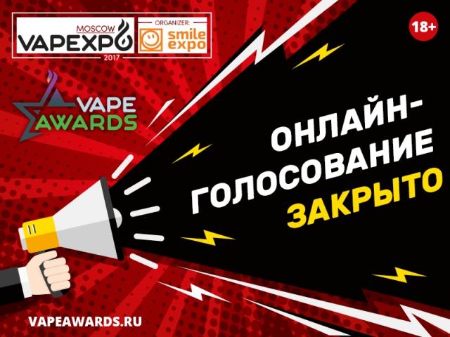 VAPEXPO Moscow: онлайн-голосование Vape Awards закрыто!