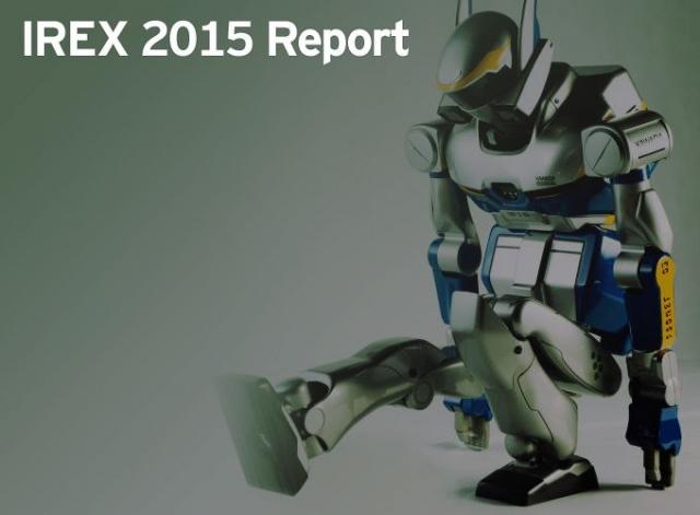 Выставка робототехники IREX: рост рынка умных роботов