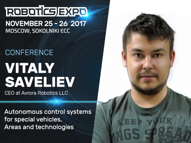 Vitaly Saveliev to talk about autonomous control systems for special vehicles at Robotics Expo 2017