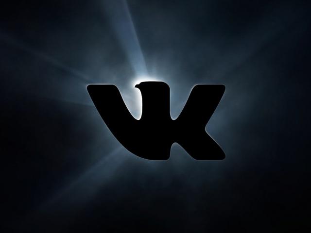«Вконтакте» ввёл ограничения на рекламу криптовалют