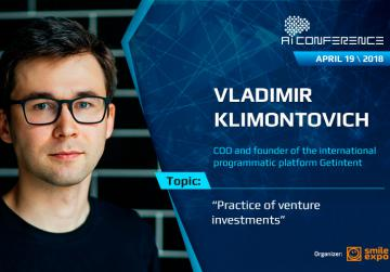 Vladimir Klimontovich at AI Conference: where can a startup find investments?
