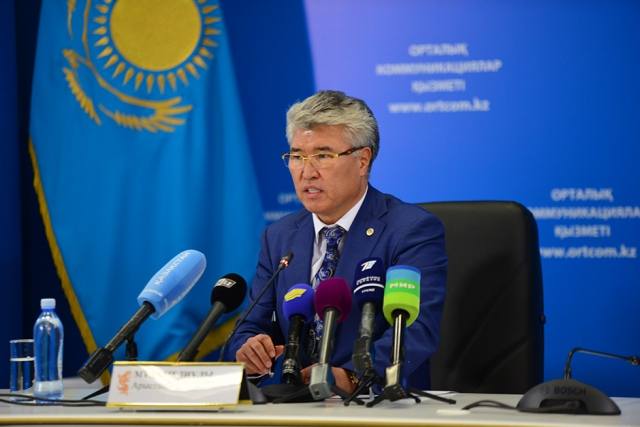 Власти Казахстана обяжут операторов лотерей финансировать спорт