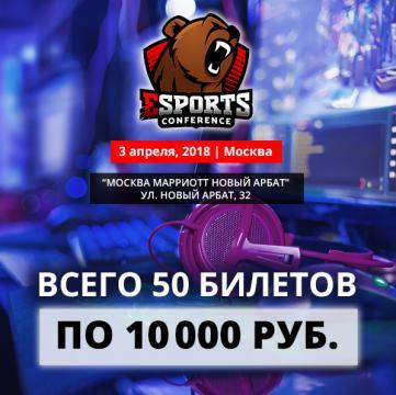 Внимание, акция! 50 счастливчиков смогут купить билеты всего за 10 000 рублей!