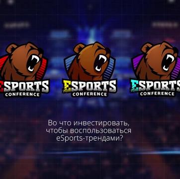 Во что инвестировать, чтобы воспользоваться eSports-трендами?