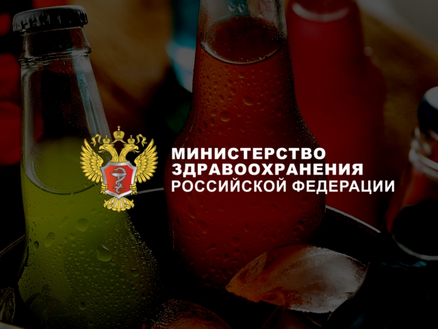 Russia to produce less harmful products