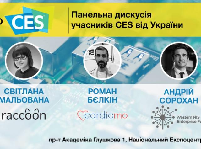«Вся правда про CES»: чим ділитимуться українські учасники виставки?