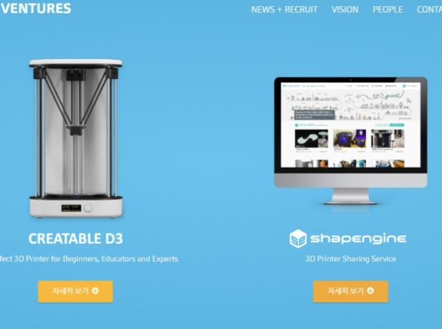 Waggle: как управлять 3D-принтером на расстоянии