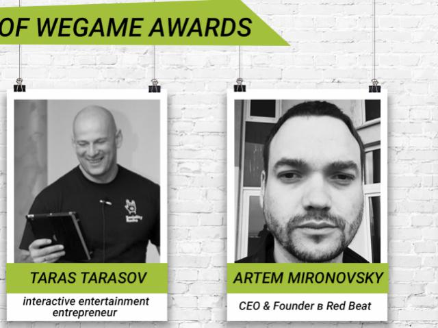 WEGAME Awards Ceremony: the first three judges are announced!