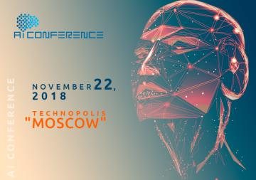 What to expect from the third AI Conference in Moscow?