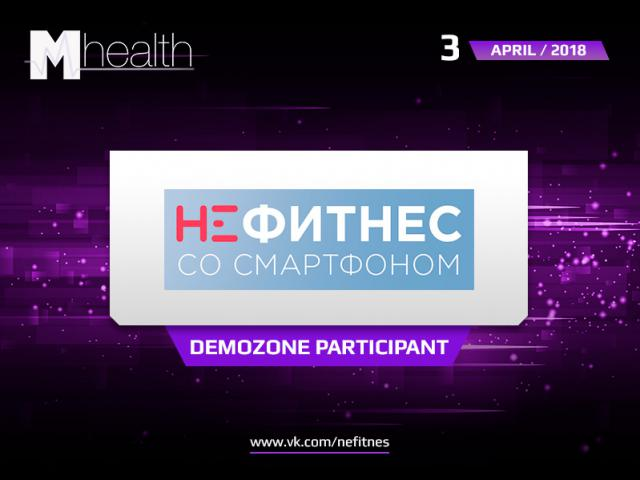 What will Nefitnes show at M-Health Congress?