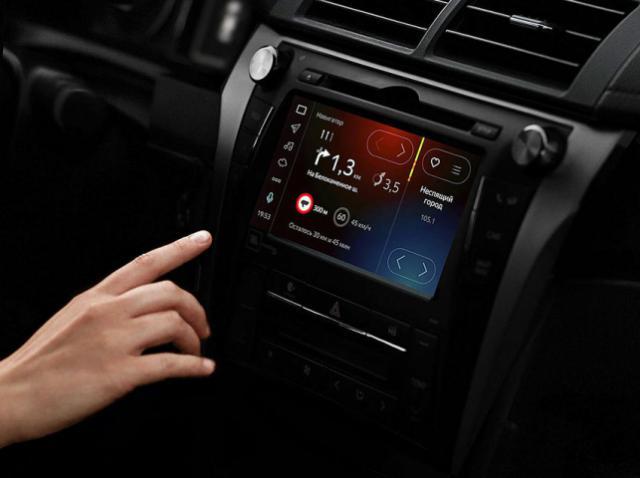 «Яндекс» представил новую платформу для мультимедийных систем автомобилей