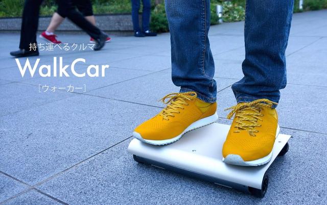 Японцы создали личный транспорт размером с планшет
