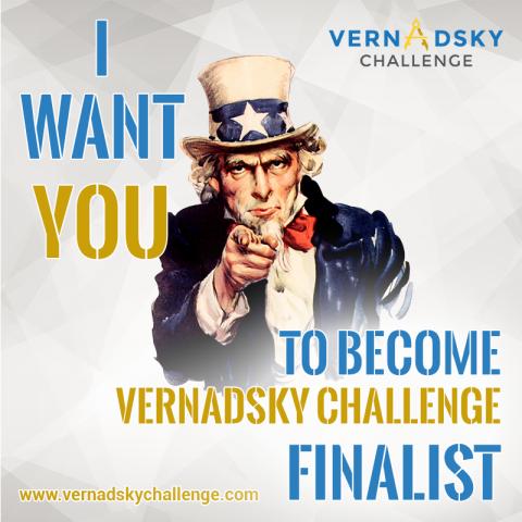 Завершується прийом заявок на конкурс інженерних стартапів Vernadsky Challenge!
