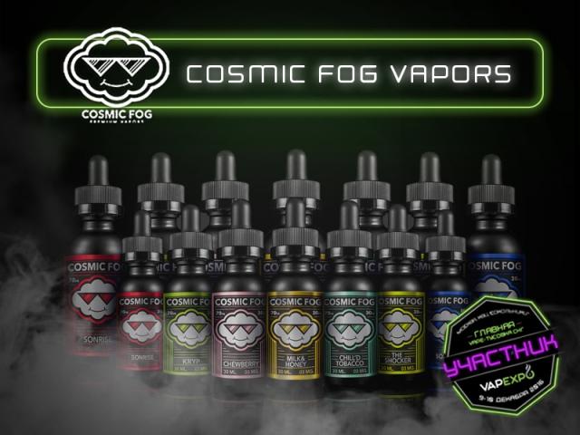 Знакомьтесь! Участник VAPEXPO Moscow 2016 — американский бренд Cosmic Fog Vapors