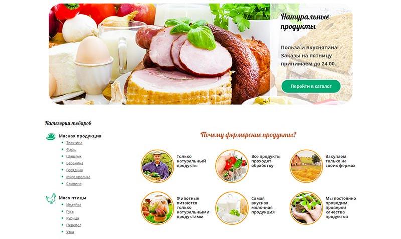 ТОП-8 интернет-магазинов фермерских экопродуктов