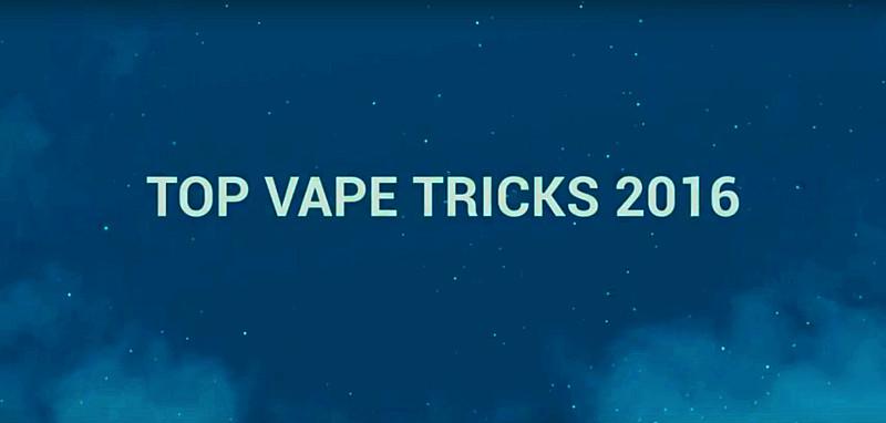 ТОП вейп-триков 2016