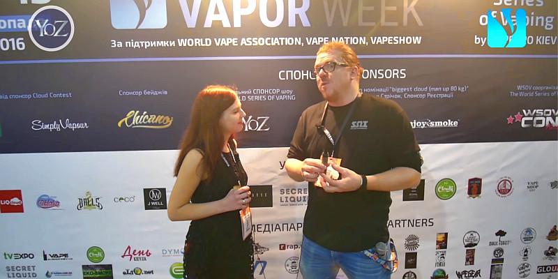Топовый ивент Ukrainian Vape Week – смотрим, как это было