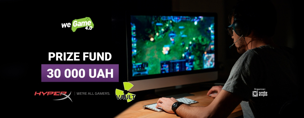 Total prize fund of WEGAME VaultCup is 30 000 UAH