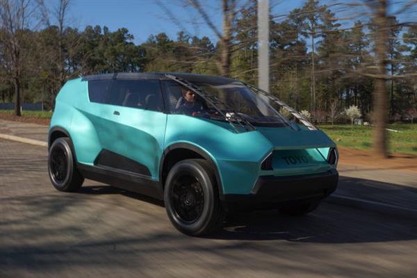 Toyota представила автомобиль с 3D-печатными деталями