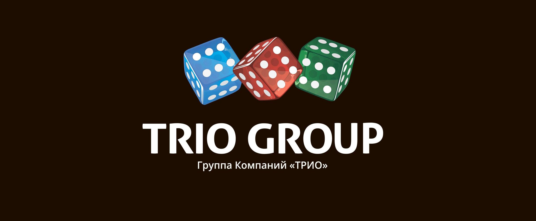 «ТРИО ГРУПП» –спонсор пакетов участников Игорного конгресса Казахстан
