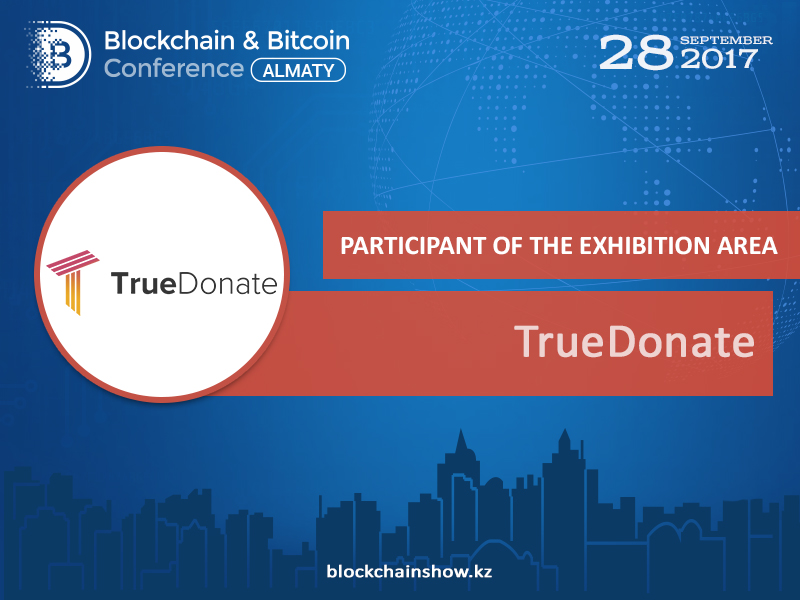 TrueDonate: new cryptocurrency donation system enters ICO