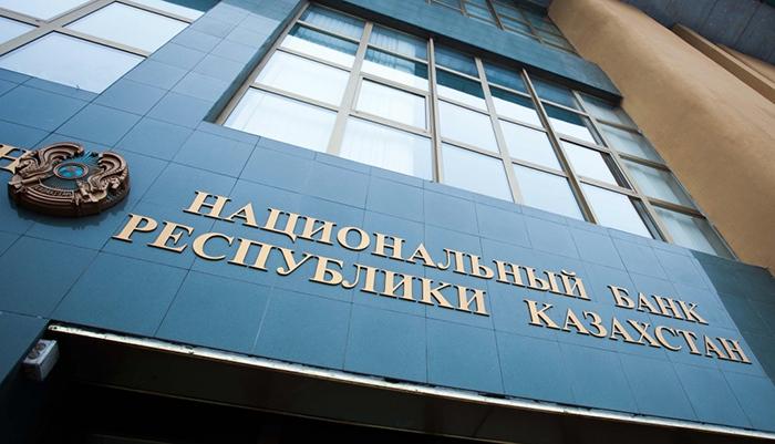 ЦБ Казахстана создаст блокчейн-приложение для продажи ценных бумаг