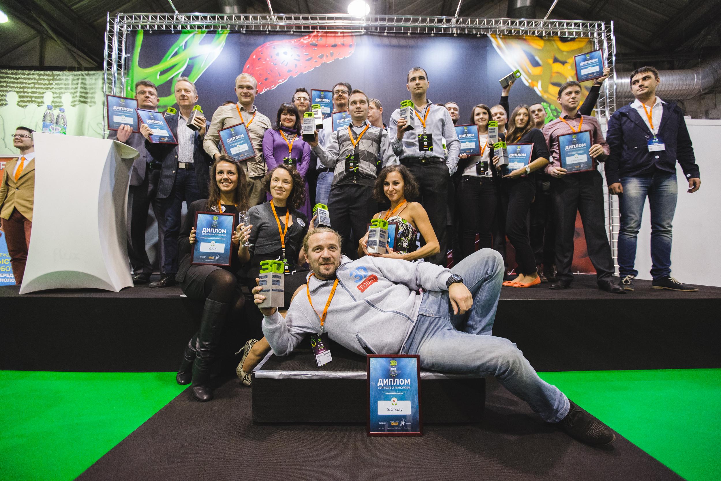 Церемония 3D Print Awards-2014 наградила лучших представителей индустрии 3D-печати и сканирования!