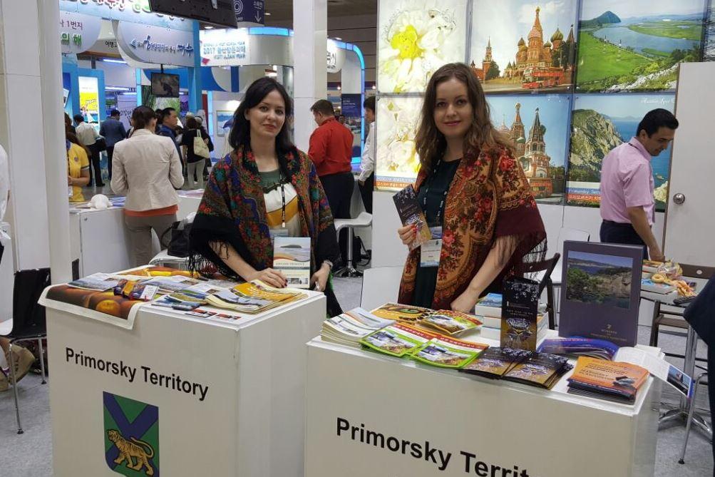 Туристические проекты Приморья представлены на выставке в Корее