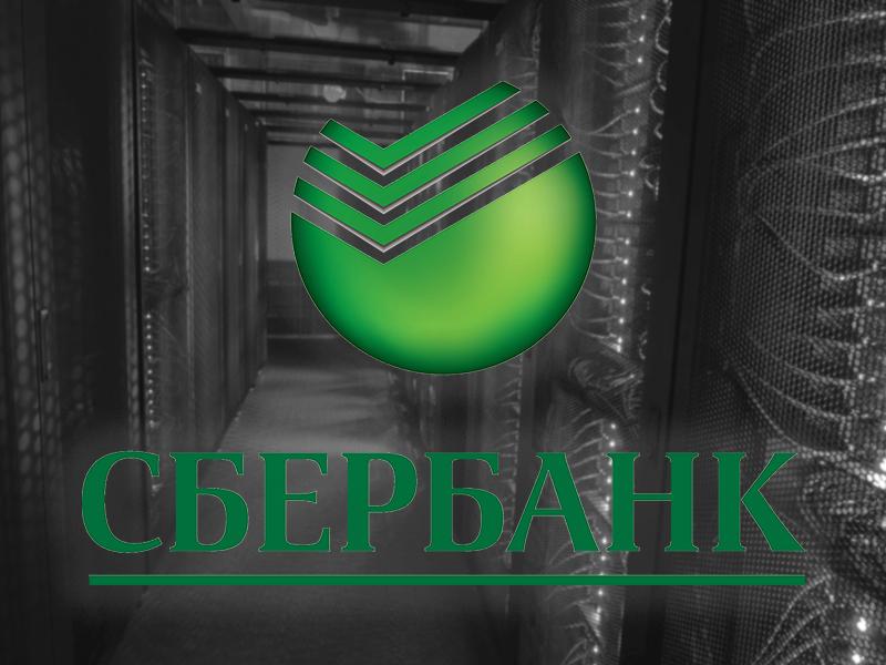 У Сбербанка появилась собственная блокчейн-лаборатория