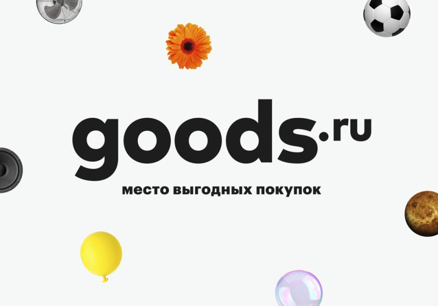 У «Яндекс.Маркета» появится конкурент – маркетплейс Goods от «М.Видео»
