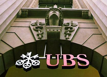 UBS всерьёз взялся за блокчейн