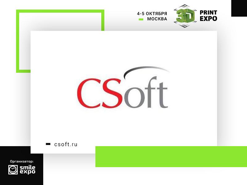Участник круглого стола «CAE для аддитивных технологий» – Антон Лепестов из CSOFT