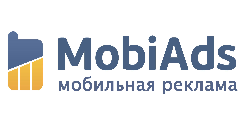 Участниками«RACE-2014» станут специалисты «MobiАds»!