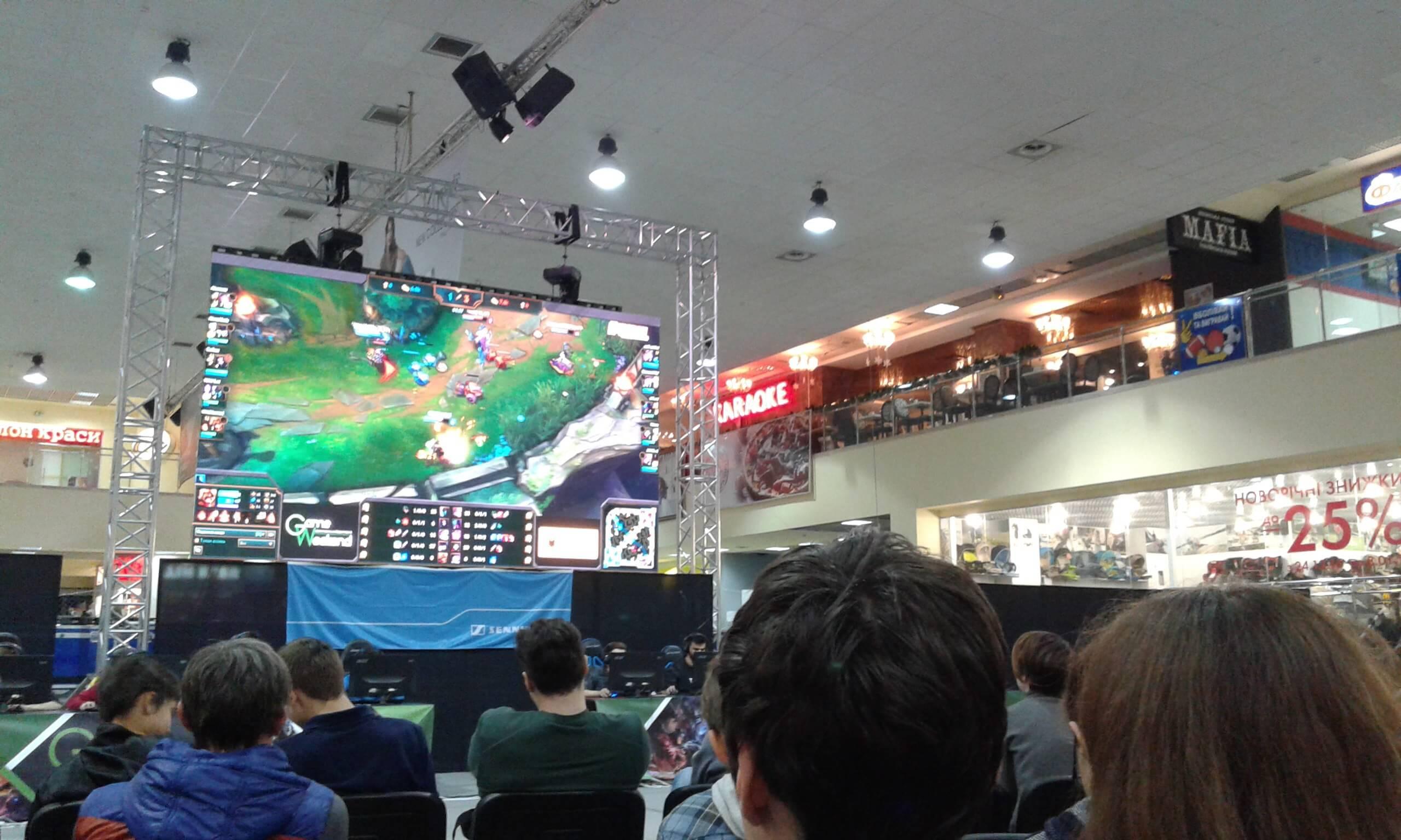 Участники WEGAME 2.0 провели фестиваль киберспорта Game Weekend