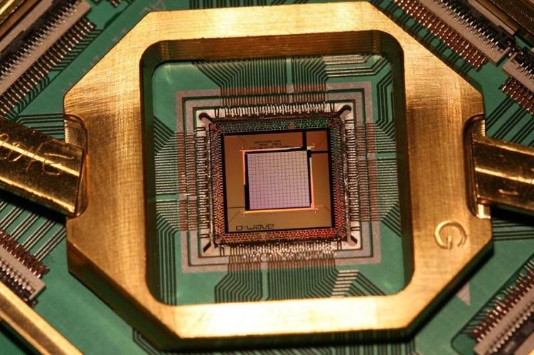 Ученые создали процессор на два кубита, который можно программировать
