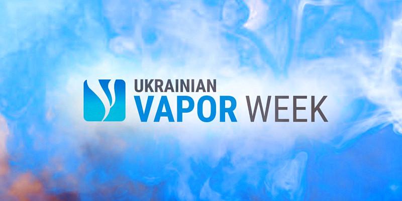 Ukrainian Vape Week: грандиозное событие для настоящего вейпера!