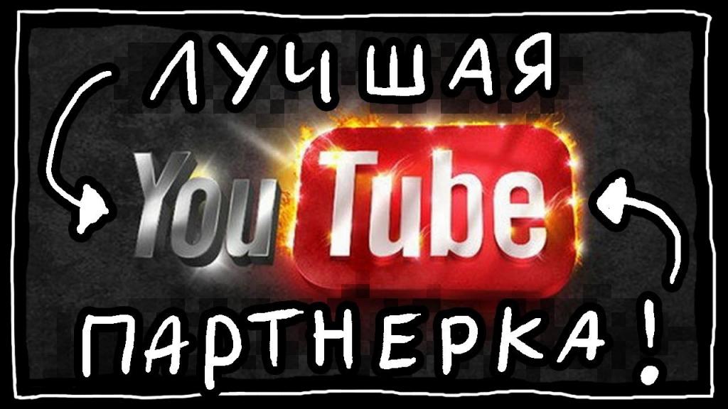 Украинская партнерка AIR заняла 3-е место в рейтинге YouTube