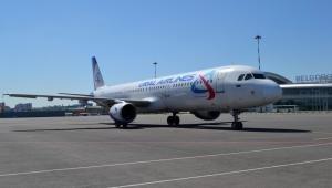 «Уральские авиалинии» и «Альфа-банк» вынуждены закрыть партнерскую программу