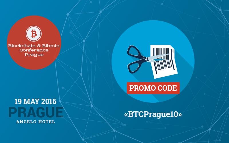 Успей получить скидку на Blockchain & Bitcoin Conference Prague!