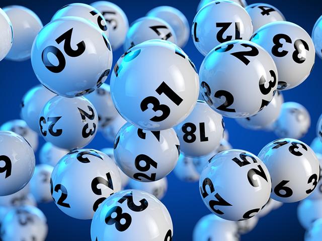 В Казахстане определили лотерейного оператора
