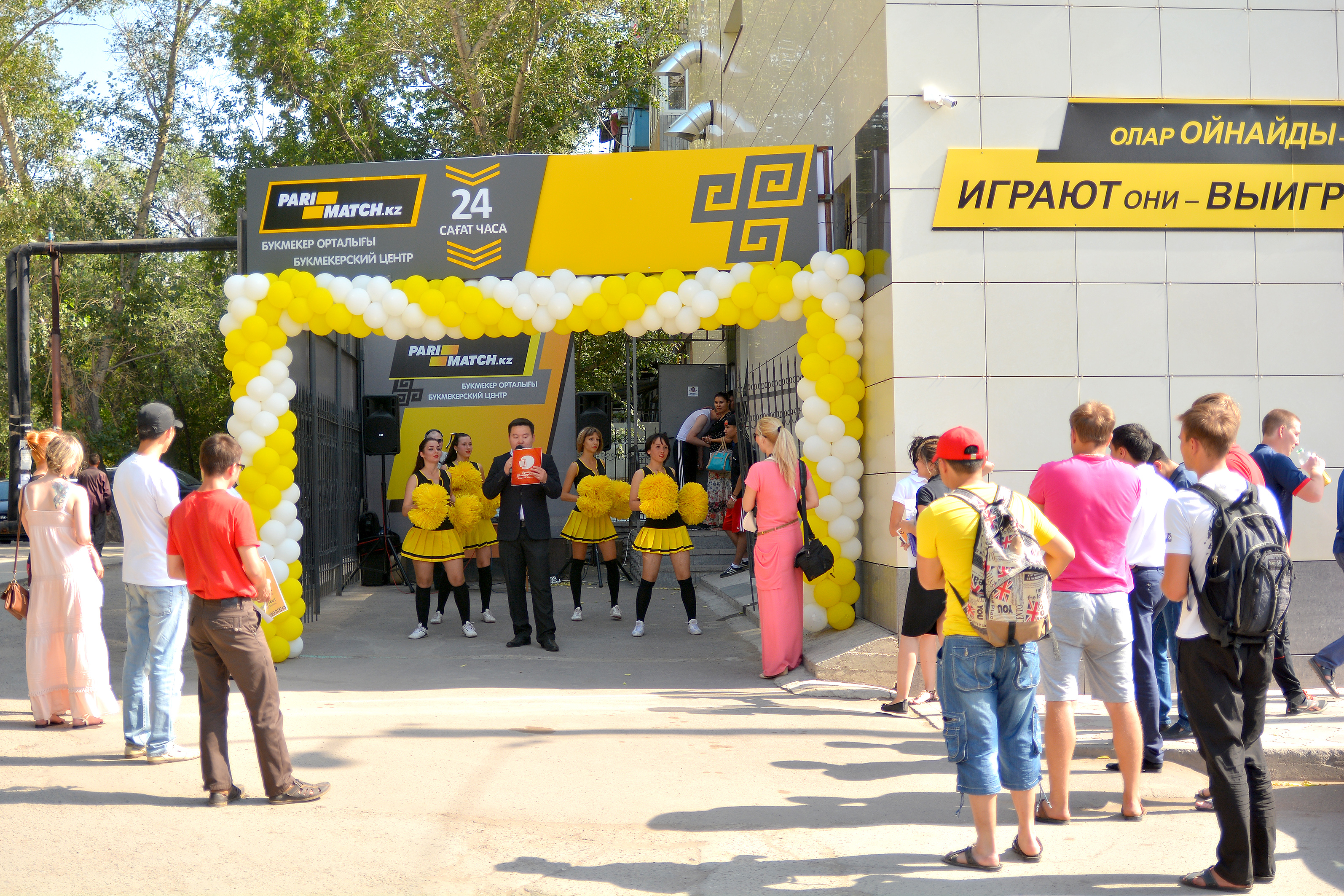 В Казахстане открыта двенадцатая касса «Пари-Матч»