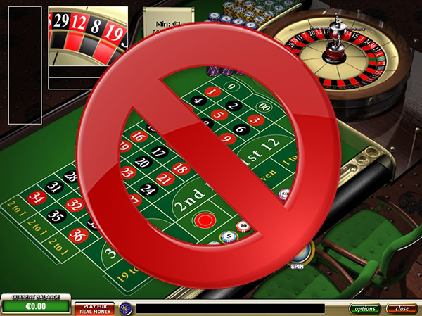 В Казахстане пресечена деятельность 30 онлайн-казино