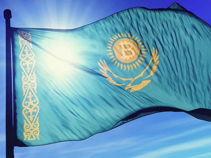 Kazakhstan establishes Blockchain and Cryptocurrency Association