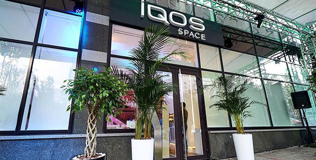 В Киеве открылся бутик табачного девайса для парения iQOS